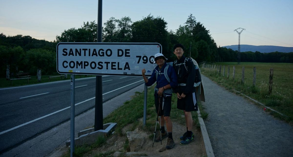 Hansle Goh and his grandfather backpack the Camino de Santiago.